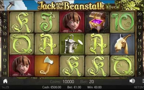 Monte Carlo Casino slots